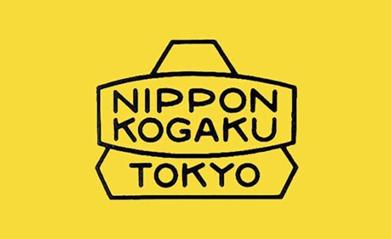 """Nikon History """"Nippon Kogaku Tokyo"""""""